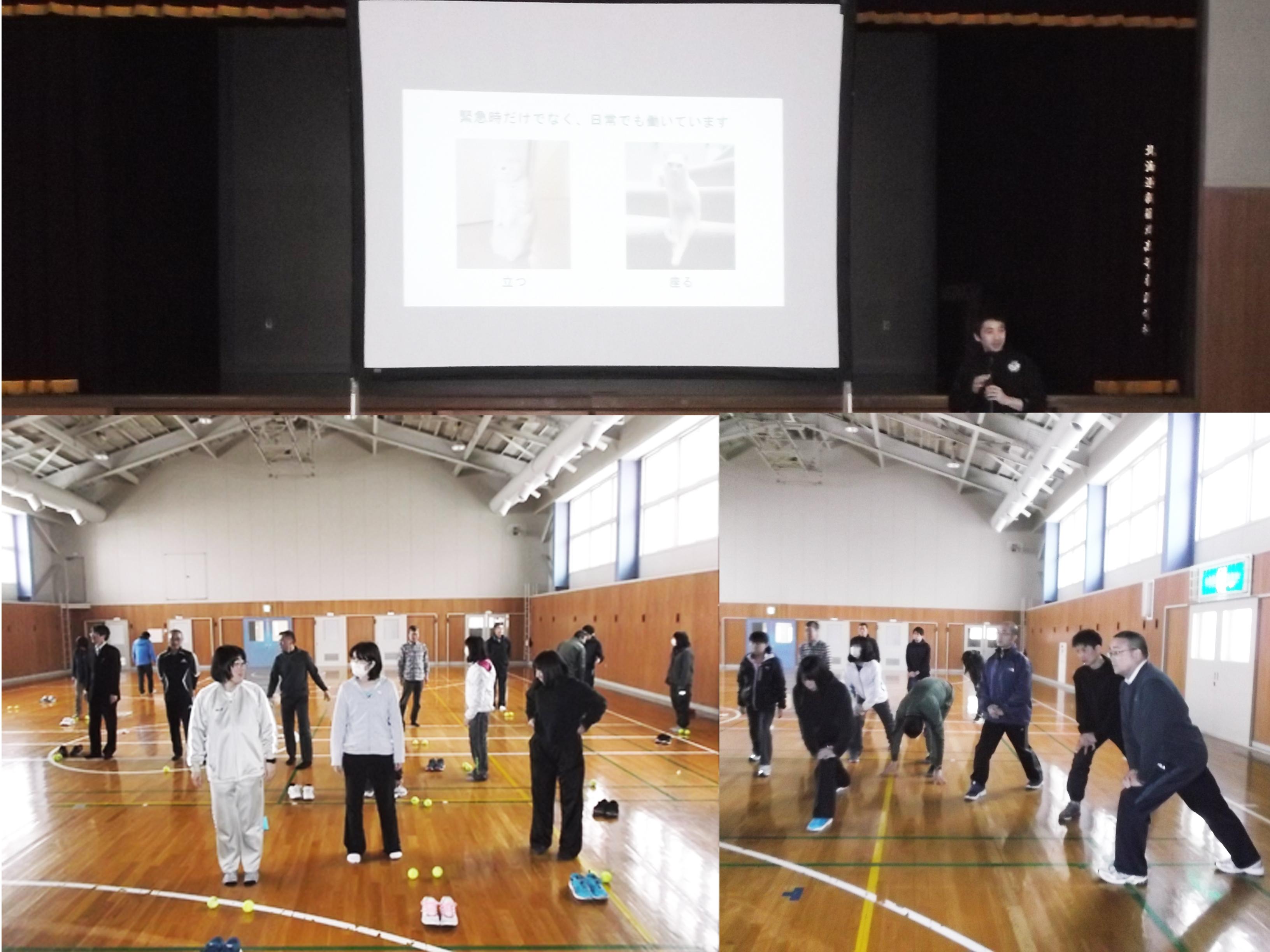 新篠津高等養護学校、教員向け様に健康セミナーを行ないました。